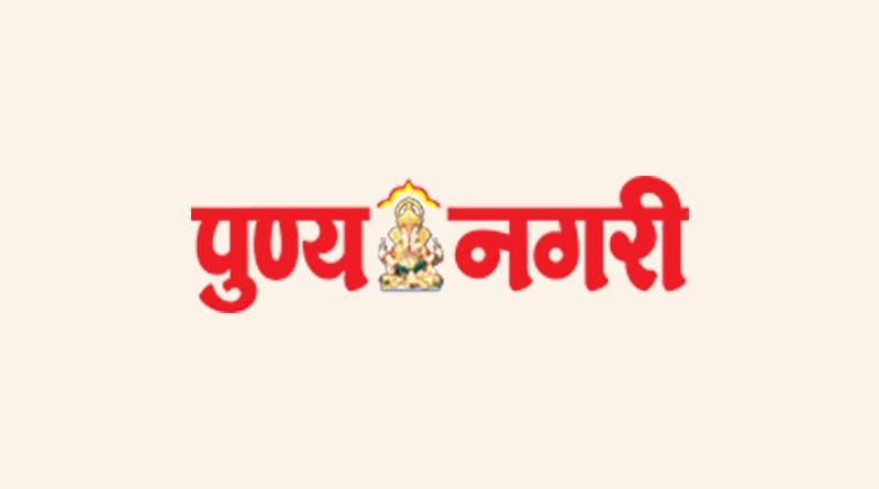 Epunyanagari IVF News Tuesday, 29 June, 2021